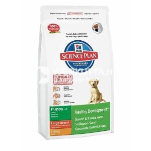 Hill's SP Puppy Healthy Development™ Large Breed Chicken 2,5 kg