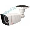 SANAN SA-1595E varió fokúszos infra megfigyelő kamera