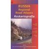 Irkutszki Terület autóatlasz - Roskartografija