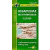 1.4 Mt Kitheronas turistatérkép - Anavasi