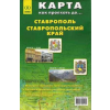 Sztavropol térkép - Roskartografija