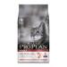 Purina Pro Plan Cat Adult Salmon 10 kg Macska szárazeledel