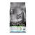 Purina Pro Plan Cat Sterilised Rabbit 3 kg Macska szárazeledel