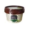 Royal Green bio kókuszolaj  - 2500 ml