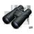 Nikon Monarch 5 8x56 távcső