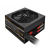 Thermaltake Smart SE 730W Tápegység