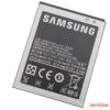 Samsung Galaxy S3 akkumulátor,2.1Ah,Li-ion
