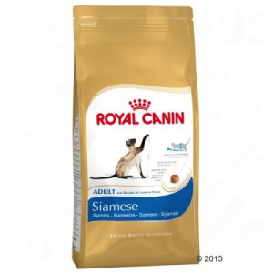 Royal Canin Siamese Adult - 2 x 10 kg