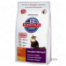 Hill's Feline Adult Sensitive Stomach csirkés - 2 x 5 kg