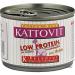 Finnern Low Protein 85 g - 24 x 85 g Csirkehúsos