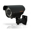 vacron VIT-UH825 kültéri HD IP kamera, 1.3 Megapixeles, 60 fokos látószög (fekete)