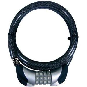 Security Plus Kerékpár kábelzár, 120 cm, Security Plus ZL 72
