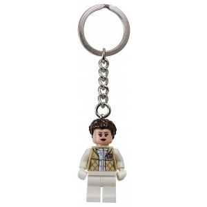 LEGO Leia hercegnő kulcstartó (8509979)