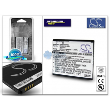HTC A9191/Ace/Desire HD akkumulátor - (BS S470 / BD26100 utángyártott) - Li-Ion 1250 mAh - PRÉMIUM mobiltelefon akkumulátor