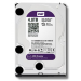 "Western Digital Purple 3.5"" 4TB 64MB SATA3 WD40PURX"