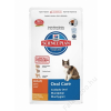 Hill's Science Plan Feline Adult Oral Care 1,5kg