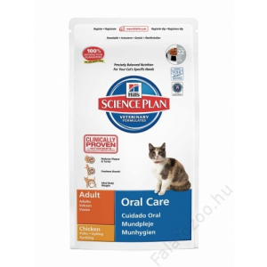 Hill's Science Plan Feline Adult Oral Care 1,5kg