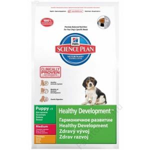 Hill's Science Plan Canine Puppy Medium Chicken 1kg