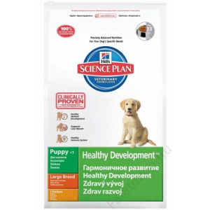 Hill's Science Plan Canine Puppy Large Breed 2,5kg