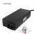 Whitenergy 18.5V/3.5A 65W hálózati tápegység 7.4x5.0mm HP Compaq csatlakozóval