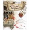 Horváth Judit Rózsák hercegnője (javított kiadás)