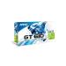 MSI VGA MSI PCIE N610-1GD3H/LP 1024MB DDR3 LP Passive