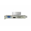 Gainward VGA GAINWARD PCIE 610GT 1024MB DDR3 SilentFX