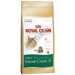 Royal Canin Maine Coon macskaeledel 10kg