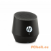 HP S6000 Bluetooth Speaker Black