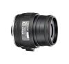 Nikon KIEG NIKON szemlencse FEP-50W távcső kiegészítő