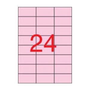 APLI APLI 70x37mm színes pasztell rózsaszín 480db/cs | Színes etikettek