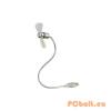Hama USB ventilátor hőmérséklet kijelzéssel