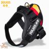Julius-K9 IDC Powerhám, méret 0 német zászlós