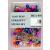 Sakota Gombostű 100db/dob színes