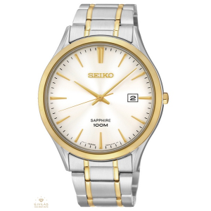 Seiko férfi óra - SGEG96P1