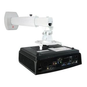 Vidis Avtek WallMount Pro 1500 univerzális fali rögzítő rövid lencsés projektorokhoz (5907731312974)