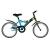 Stucchi Stucchi Mountain bike fiúknak 20″-as kék/fekete (Young Warrior S630)