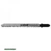 dekopírlap, 5db, Bosch befogás, HCS; 75×4,5×1,5mm, 2,5mm fogtáv, köszörült fogak, egyenes és íves puhafához, faforgács-