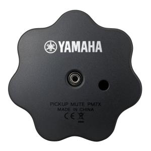 Yamaha PM7X