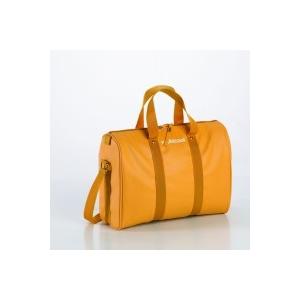 ARDES - 5E16BI MOBICOOL Hűtőtáska (sárga)
