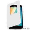 LG gyári LG L70 flip s-view cover tok,Fehér