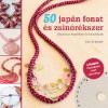 Beth Kemp 50 japán fonat és zsinórékszer
