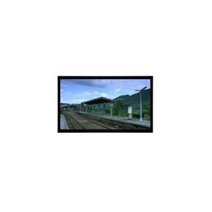 MWSCREEN MW Frame Standard 210x123 cm