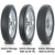 Avon AM7 Safety Mileage MK II ( 4.00-18 TT 64S hátsó kerék )