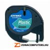 """Feliratozógép szalag, 12 mm x 4 m, DYMO """"Letratag"""", zöld (GD59425)"""