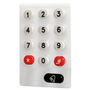 Soyal AR-757H Button