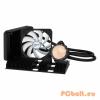 ARCTIC-COOLING Accelero Hybrid II VGA hűtő