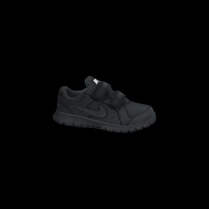 Nike FLEX EXPERIENCE LTR (PSV) 631496-003