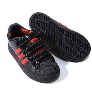 Adidas SUPERSTAR 2 CMF I G13911