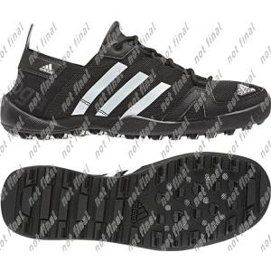 Adidas climacool DAROGA TWO 13 Q21031